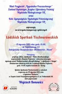 Łódzkie Spotkania Tischnerowskie